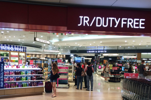 Tel Aviv Ben Gurion Airport Concourse 4 fully opens Travel Retail