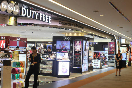 Tokyo Narita App Eases Shop Visits In Japan Airport First Travel Retail Business