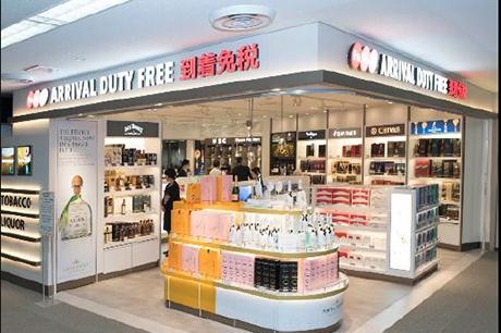 f7de525d6b3 Tokyo Narita adds perfume to arrivals duty free product mix