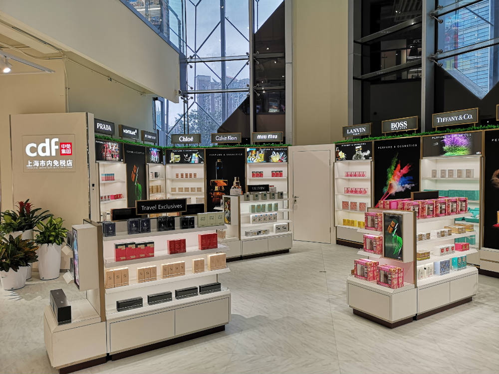 Shanghai downtown shop 'imperative' to China Duty Free Group