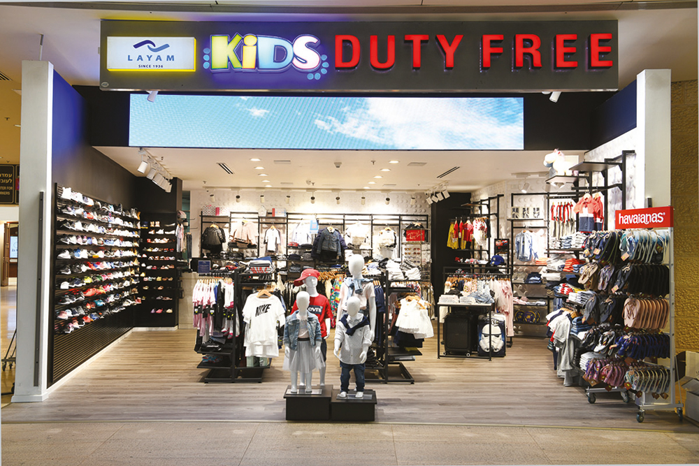 Layam accelerates growth with Tel Aviv tender win | Travel Retail